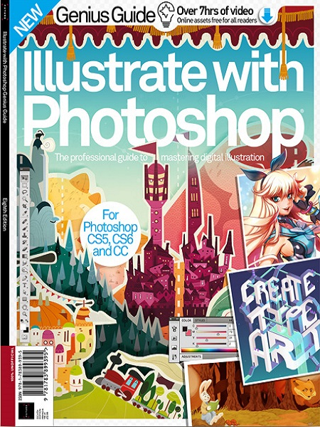 Illustrate With Photoshop Genius Guide (8th Edition)